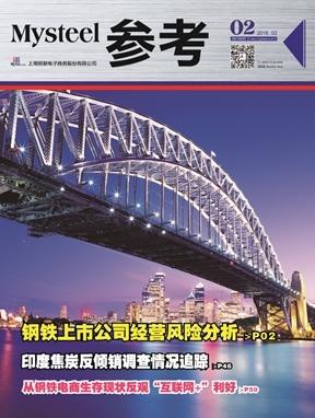 九州娱乐周刊
