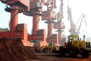 五礦稀土江華有限公司稀土礦項目開工