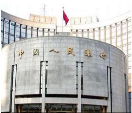央行:9月末金融机构超额存款准备金率为1.8%