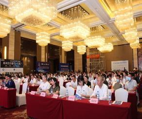 2020第四屆中國·西南建筑行業供需對接交流會隆重召開