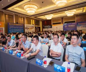 2019第四届中国·浙江建筑行业供需对接交流会在杭州隆重召开
