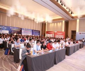 2019中國·陜西建筑行業供需對接交流會隆重召開