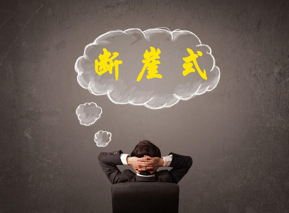 """国庆节临近,钢价会""""断崖式""""大跌吗?"""