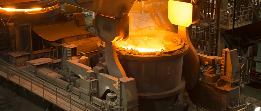 钢厂调价丨价格震荡运行 螺纹报3904