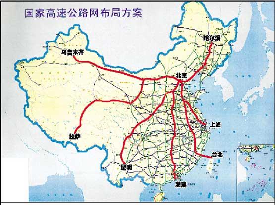 陕西铁路网地图