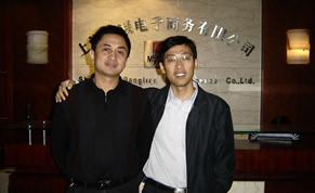 福建三明钢厂总经理访问我公司_我的钢铁