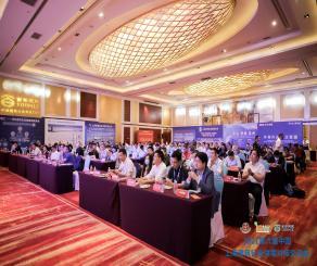 2021第六届中国・上海建筑行业供需对接交流会圆满落幕