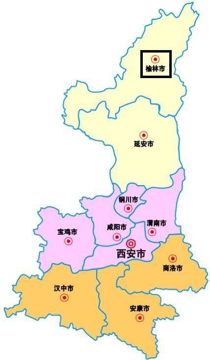 陕西省人口排_陕西省地图